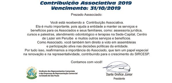 associativa_2019_msg